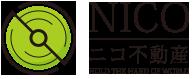 ニコ不動産|新潟市の宅地・土地物件・中古住宅管理・物件無料査定