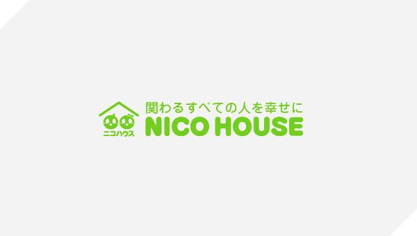 ニコハウス株式会社のオフィシャルサイト